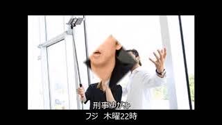 刑事ゆがみ 説明 フジ 木曜22時 出典:http://www.fujitv.co.jp/yugami/...