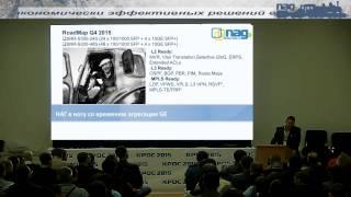 Обзор эффективных решений активного сетевого оборудования (Дмитрий Грудяенко, май 2015)(, 2015-05-23T10:09:52.000Z)