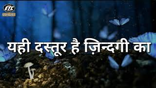 ✔Reality Of Life 💗Heart Touching True Lines About 💔Life ⬇⬇  Sad Life Quotes Hindi ETC VIDEO