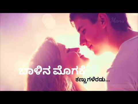 Hamsave Hamsave Haadu Baa // Kannada Lyric Song // Kannada Gattimela Film Song
