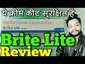 Brite Lite Cream Review Hindi