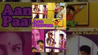 Aan Paavam (1985) Tamil Movie