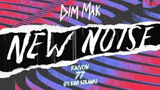 Kaivon - 77 (feat. Kini Solana) COPYRIGHT FREE MUSIC
