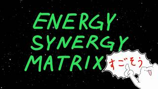 [BOFU2017] ENERGY SYNERGY MATRIX [BGA] thumbnail