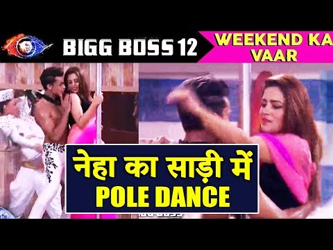 Neha Pendse POLE DANCE In Saree | Weekend Ka Vaar | Bigg Boss 12 Latest Update thumbnail