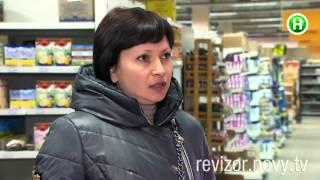 Супермаркет Фуршет - Ревизор в Мелитополе - 21.09.2015