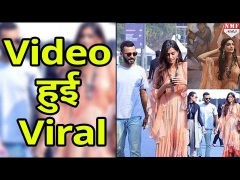 इस बार Photos नहीं , Sonam Kapoor और Anand Ahuja की Video हो रहीं है Viral