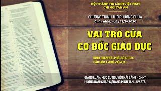 HTTL TÂN AN - TP ĐÀ NẴNG - Chương trình thờ phượng Chúa - 13/09/2020