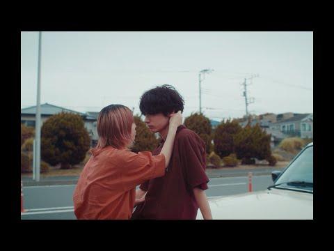 anewhite「カヤ」MV