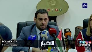 اجتماعات أردنية تركية تبحث اتفاقية التجارة الحرة - (15-10-2018)