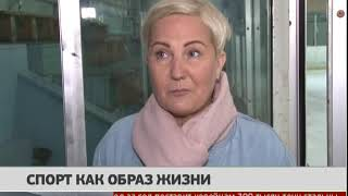 Хабаровчанка стала мастером спорта по фигурному катанию. Новости. 06/06/2018. GuberniaTV