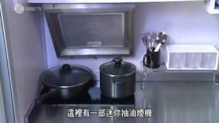 Repeat youtube video 最新! 香港有线电视特辑-瘋狂睇樓團-58呎屋仔企劃
