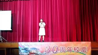 Publication Date: 2019-07-08   Video Title: 大埔卍慈女高音2