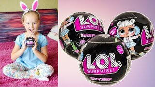 NEW Black LOL Surprise Balls Mystery Series LOL Dolls