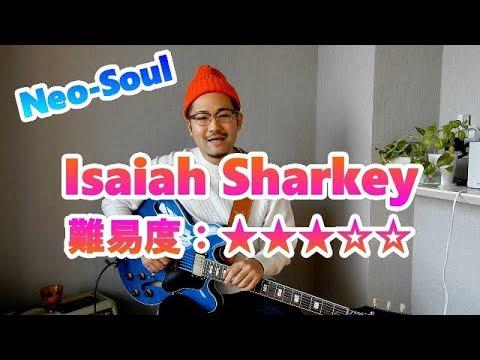 【難易度:中】Eメジャーで使えるIsaiah Sharkey風バッキング・オブリ・フレーズ Neo- Soul Lick Lesson