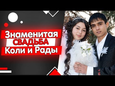 Цыганская свадьба. Коля и Радха