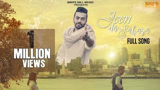 Jeen Da Sahara(Full Song)- Vee Sandhu -Latest Punjabi Songs 2017 -New Punjabi Song 2017-White Hill