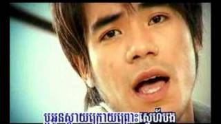 Video Oun Min Kua Yum Dermbey Bong | Reach download MP3, 3GP, MP4, WEBM, AVI, FLV Desember 2017