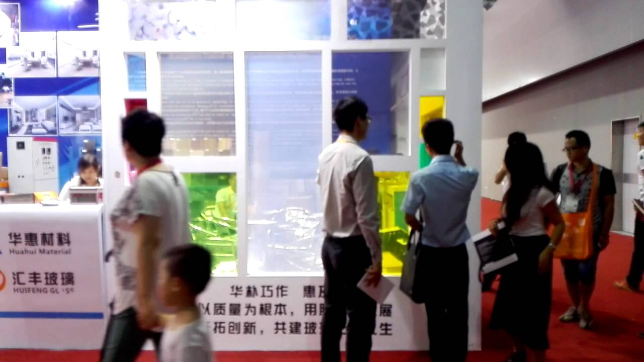 Smart Film Gl China Factory On Exhibition