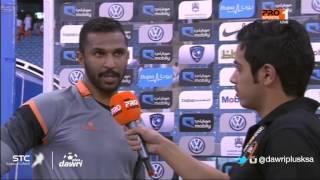 #دوري_بلس - محمد العويس بعد مباراة #الهلال في الجولة22 من #دوري_جميل : اليوم #الشباب رجع!
