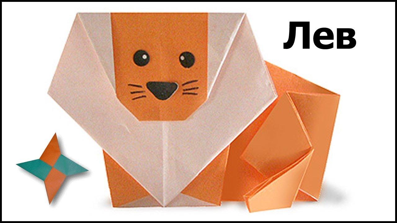 простая схема дракона-оригами для детей