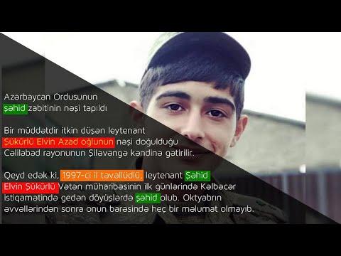 Azərbaycan Ordusunun şəhid zabitinin nəşi tapıldı |Şəhid leytenant Şükürlü Elvin Azad oğlu