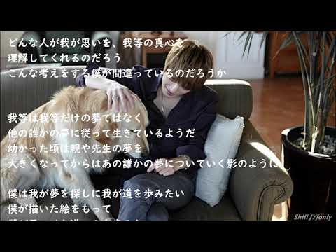 2011.01JYJ MUSIC ESSAY 「their Rooms」written By  JAEJOONG