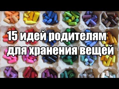 Интересные подарки, креативные дизайнерские штучки