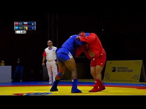 Кирилл Сидельников чемпион мира по боевому самбо 2019