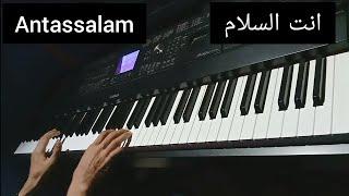 Download lagu Antassalam Sholawat   Cover Piano