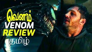 Venom Tamil Review (2018)  Hollywood Samosa