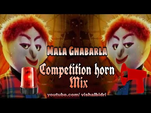 Mala Ghabarla( Competition Horn Mix) Omee In The Mix.