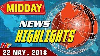 Mid Day News Highlights || 22 May 2018 || NTV