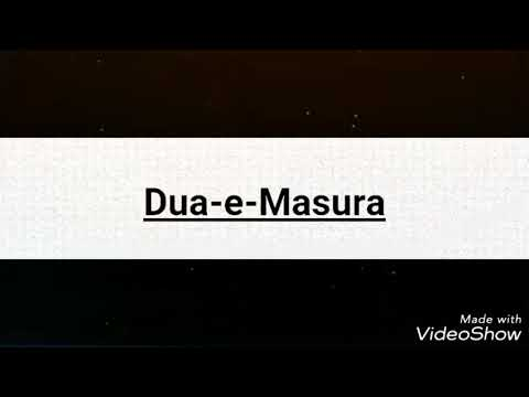 Dua-E-Masura  &  its  benefits.