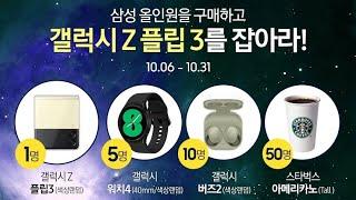 삼성전자 올인원PC 구…