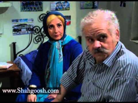 shahgooshepisode01  شاهگوش قسمت یکم