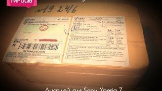 посылка из Китая #1- дисплей для Sony Xperia Z IMHOGid