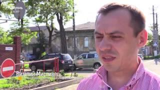 Неделя Мариуполя  Нелегальные перевозки и визит Гройсмана