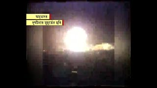 Amritsar train accident visuals