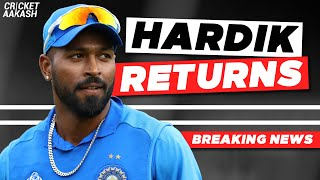 HARDIK Pandya RETURNS to INDIA Squad | Cricket Aakash | Cricket NEWS