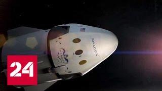 Пуск носителя Falcon 9 вновь отложен - Россия 24