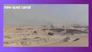 أرشيف قناة السويس الجديدة : مشهد عام  للحفر فى 18سبتمبر2014