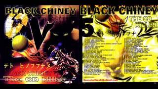 Black Chiney 5 - CD Killa
