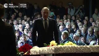 Путин приехал проститься с Табаковым