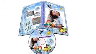 Как сделать обложку на диск, как напечатать на дисках/ printing on discs(Покажу вам небольшое видео, как после видеомонтажа записывают на диски видео. Как печатают на дисках. А..., 2015-01-31T15:27:16.000Z)