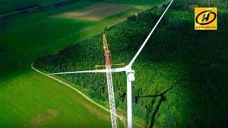 Энергетика будущего  начал работать самый мощный в Беларуси ветряк