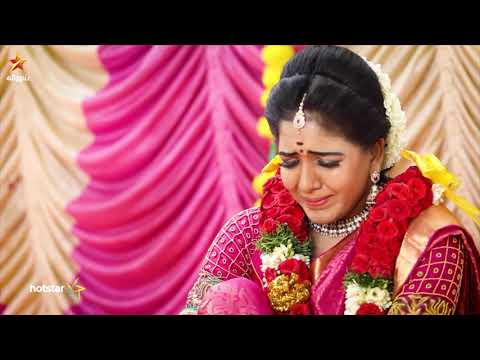 Chinna Thambi | 25th to 29th March 2019 - Promo