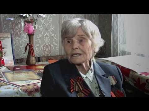 Интервью с ветераном Великой Отечественной войны Марией Михайловной Пасюковой