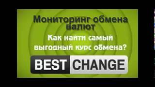 курс валют в банках ставрополя на сегодня