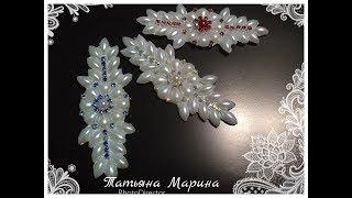 МК Красивое украшение на бантик своими руками/Belo ornamento em arco com as mãos/Beautiful ornament